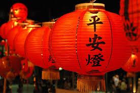 red-lantern